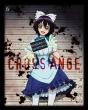クロスアンジュ 天使と竜の輪舞 第6巻