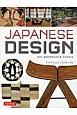 JAPANESE DESIGN Art, Aesthetics&Culture