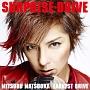 SURPRISE-DRIVE(DVD付)