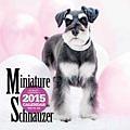 ミニチュア・シュナウツァーカレンダー 2015