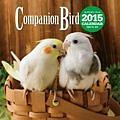 コンパニオン・バードカレンダー 2015