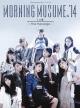 14章~The message~(A)(DVD付)
