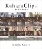 Kahara Clips 2013-2014