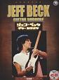 ジェフ・ベック/ギター・カラオケ マイナス・ワンCD付 不滅の名曲をカラオケCDとTAB譜で完璧マスター