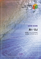 良いDJ by キュウソネコカミ~1st ミニアルバム「ウィーアーインディーズバンド!!」収録曲