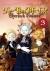 シャーロック ホームズ(3)[PCBE-12173][DVD]