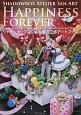 HAPPINESS FOREVER SHADOWBOX ATELIER SAN ART シャドーボックスによる藤田三歩アートブック