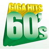ギガ・ヒッツ 60's