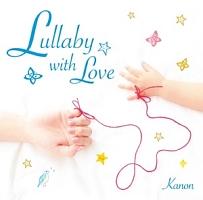 カノン『Lullaby with Love~愛を紡ぐ子守唄~』