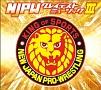 新日本プロレスリング NJPWグレイテストミュージックIII
