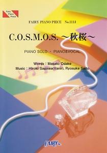 C.O.S.M.O.S.~秋桜~ by 三代目J Soul Brothers