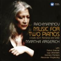 ラフマニノフ:連弾、2台ピアノのための作品集 ~ルガーノ・フェスティヴァルの記録