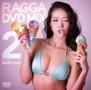 RAGGA DVD-MIX 2