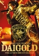 "LIVE TOUR 2014 ""DAIGOLD"" FINAL at TOKYO DOME CITY HALL 0429"
