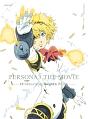 劇場版ペルソナ3 #2 Midsummer Knight's Dream(通常版)