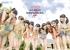 アロハロ!7 モーニング娘。DVD[EPBE-5504][DVD]
