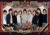 人狼バトル 〜人狼VS騎士〜【通常盤】[MESV-0046][DVD]