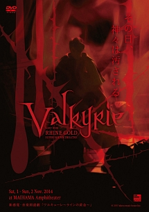 Valkyrie ~ Story from RHINE GOLD ~