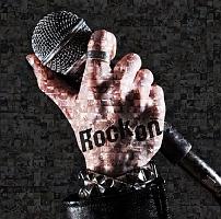 Rock on.