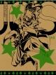 ジョジョの奇妙な冒険 スターダストクルセイダース Vol.5