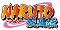 NARUTO:THE BRAVE STORIES I「風影を奪還せよ」 【完全生産限定版】