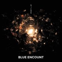 BLUE ENCOUNT『もっと光を』