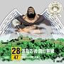 ONE PIECE ニッポン縦断!47クルーズCD in 兵庫 波乱万城・諸行無城