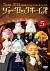 シャーロック ホームズ(5)[PCBE-12175][DVD]