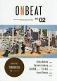 ONBEAT 特集:インドネシア Bilingual Quarterly for A(2)