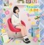 佐倉綾音 Ayane*LDK DJCD Vol.3