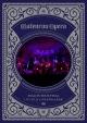 AVALON TOUR FINAL LIVE FILM in 日比谷野外大音楽堂(通常版)