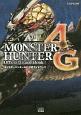 モンスターハンター4G公式ガイドブック