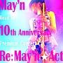 Re:May'n★Act