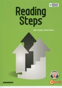 Reading Steps