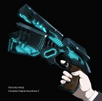 EGOIST『PSYCHO-PASS Complete Original Soundtrack 2』