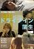 ドライブイン蒲生[KIBF-1323][DVD]