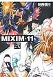 MIXIM☆11 (2)