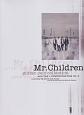 CDで覚える Mr.Children/ギター・ソロ曲集 全曲タブ譜&模範演奏CD2枚付