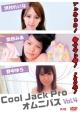 イッちゃう!極エロっ娘!160分! Cool Jack Pro オムニバス Vol.4