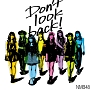 Don't look back!(通常盤C)(DVD付)
