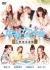 麻雀女子会 Vol.2 熱海温泉編[COBM-6746][DVD]