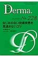 Derma. 2015.3 なじみのない皮膚疾患を見逃さないコツ Monthly Book(228)