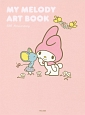 MY MELODY ART BOOK 40th Anniversary
