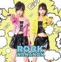 ROCK NANANON/Android1617(B)