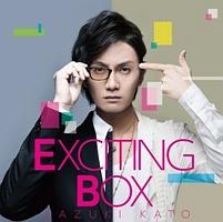 加藤和樹『EXCITING BOX』