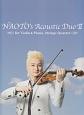NAOTO's Acoustic Duo バイオリン、チェロ、ビオラ、弦バス(2)