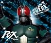 仮面ライダーBLACK RX SONG&BGM COLLECTION