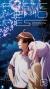 プラスティック・メモリーズ 5(通常版)[ANSB-11329][DVD]