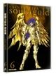 聖闘士星矢 黄金魂 -soul of gold- 6