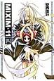 MIXIM☆11 (4)